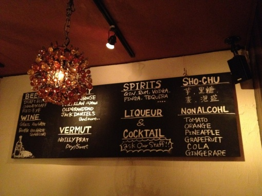 A Hole in the Wall Bar in Shibuya | A blog by Ayako Mathies