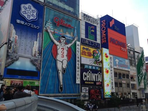Osaka billboards and shop signs.