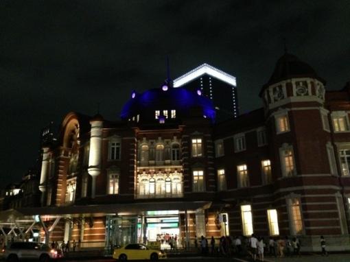The Tokyo Station at night.