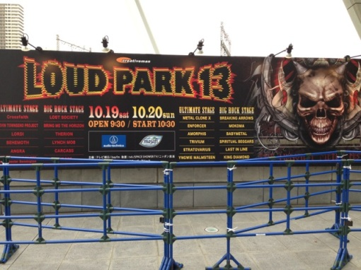 The only hard rock/metal festival in Japan, Loud Park at the Saitama Super Arena.  Was there over two days.