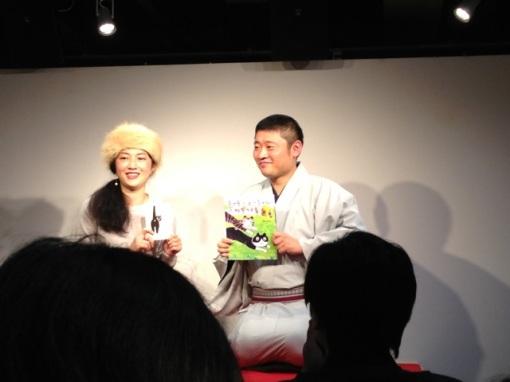 "The ""rakugoka"" of the evening was Tatekawa Shinoharu.  Beside him is an illustrator and a ""cat stalker"" Harumin Asao."