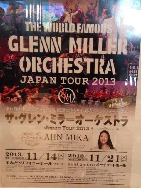 The Glenn Miller Orchestra @ the Sumida Triphony Hall