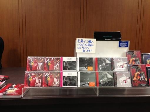 Jin Oki @ Yamano Music, Main Store