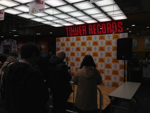 "In case anyone is wondering ""Tower Records"" is that good old Tower Records that used to exist in the US.  It has survived in Japan via a management buyout and it continues to thrive despite the economic hardships.  Hooray to Tower Records!"
