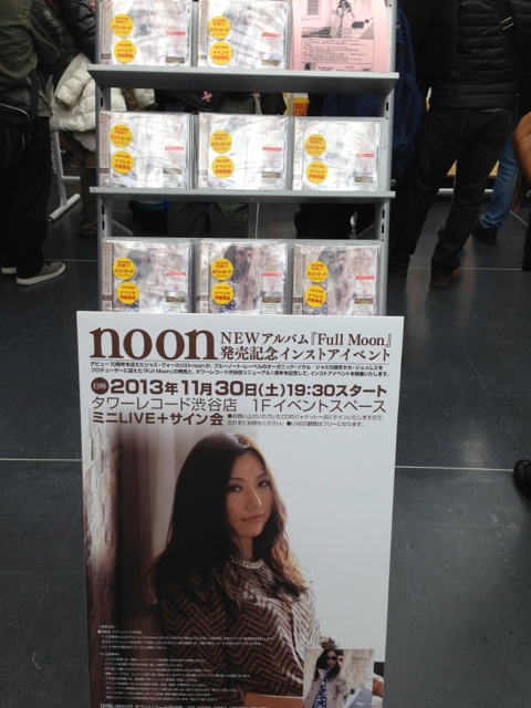 noon @ Tower Records Shibuya