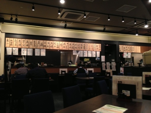 So many kinds of sake offered.