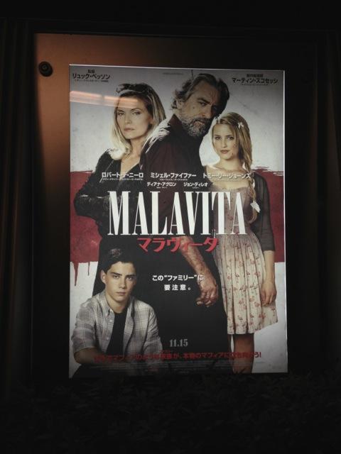 Malavita @ Toho Cinemas Roppongi Hills