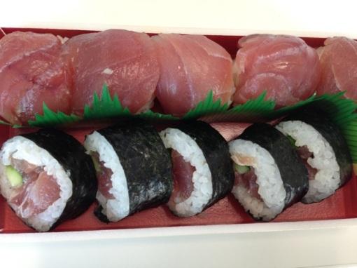 Tuna in sushi obento