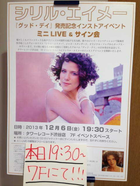 Cyrille Aimee at Tower Records Shibuya