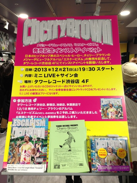 Cherry Brown at Tower Records Shibuya