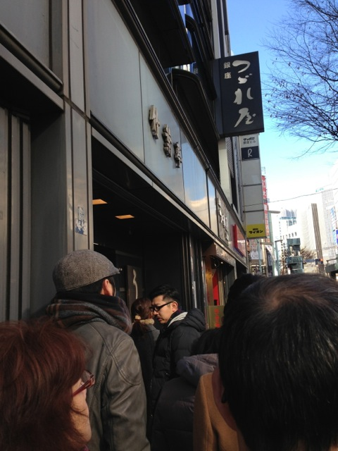 Arrived at 12 noon.  Already a long line and waited for about 20 minutes.  It's a no-reservation restaurant.