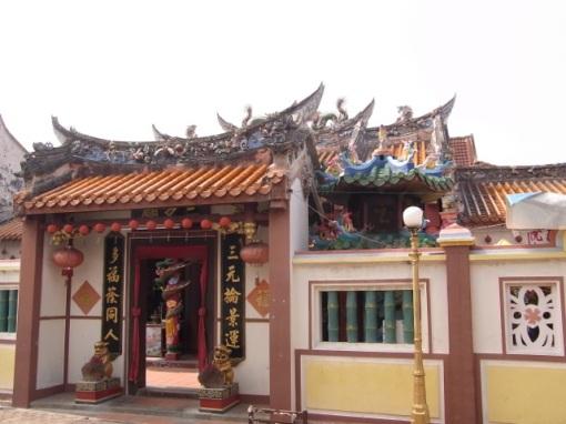 Sanduo Temple