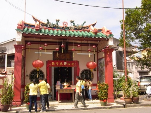 Another Chinese temple.  Name unknown to me.