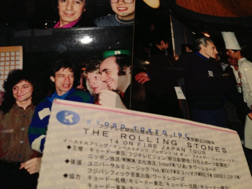 Some pix I had from their first ever tour of Japan in 1990.