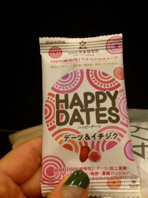My regular movie companion, a dates and fig chew.  Yum.