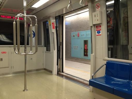 Empty train.