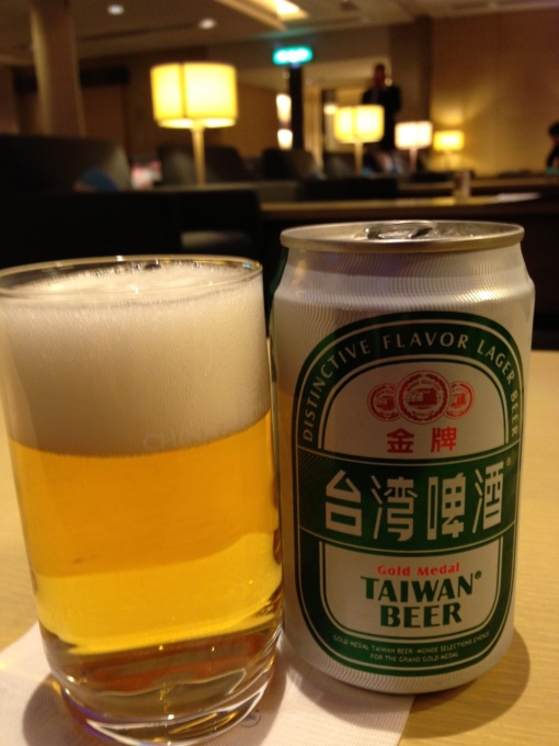 Taiwanese beer!