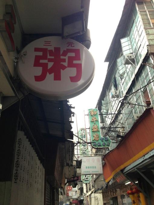 A restaurant specialized in porridge.