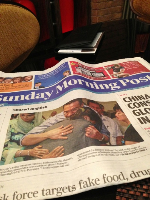 I must have looked bored or something.  They brought me the morning paper...  OK...