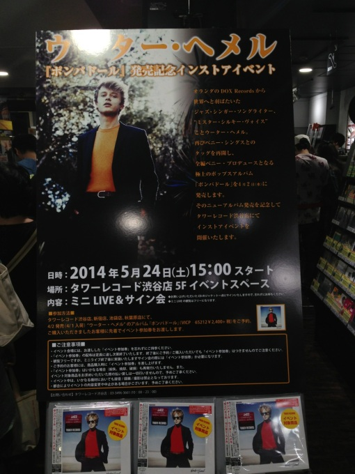 Wouter Hamel @ Tower Records Shibuya