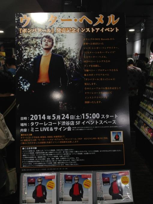 Wouter Hamel @ Tower Records Shibuya