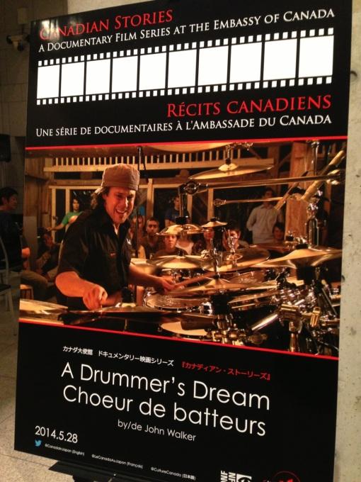 A Drummer's Dream