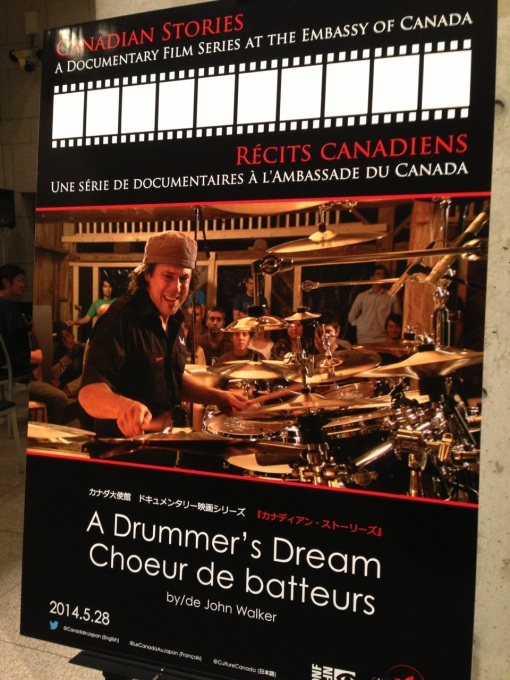 A Drummer's Dream, a documentary film based on drummers and their students in a music camp.