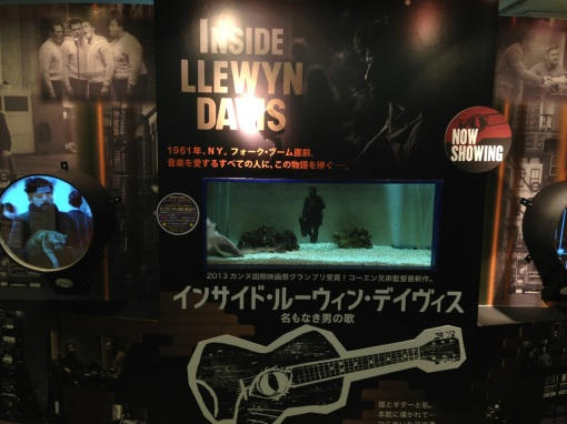 A big display for Inside Lewyn Davis
