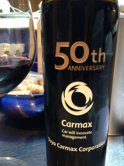This is the front of the bottle.  A freebie created for a friend's company anniversary.