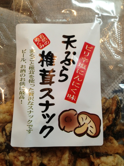 "Labeled ""Tempura Shiitake Snack""."