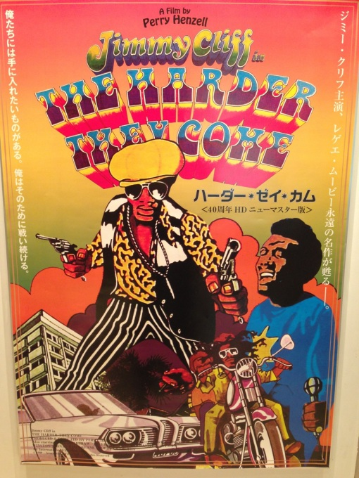 Jimmy Cliff in the film The Harder They Come
