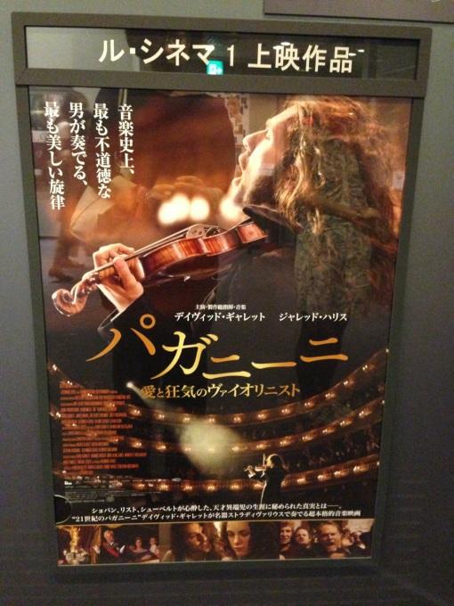 David Garrett in the film The Devil's Violinist as Nicolo Paganini