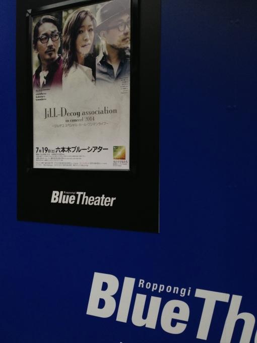 Jill Decoy Association @ Roppongi Blue Theater