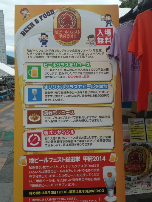 It's an eco friendly festival with a container deposit system for beer glasses, using reusable chopsticks and dishes, etc.