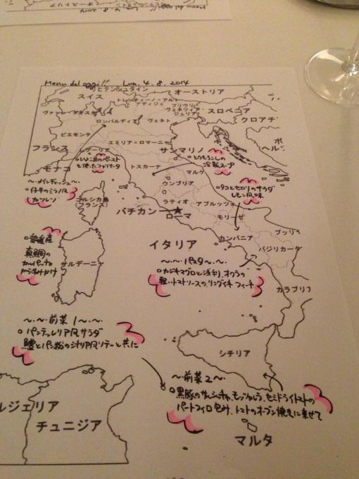 Regional dishes explained.