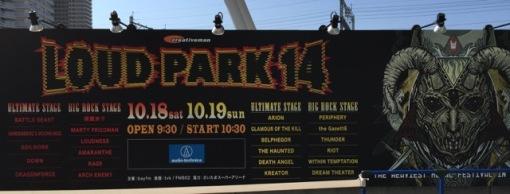 Loud Park 14, a metal festival, @ Saitama Super Arena