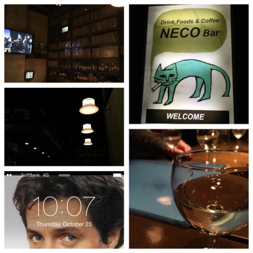 And we went to another bar afterwards.  My birthday being on October 7, thought it was neat that I captured a screen shot at precisely that hour and minute that looks like that date.