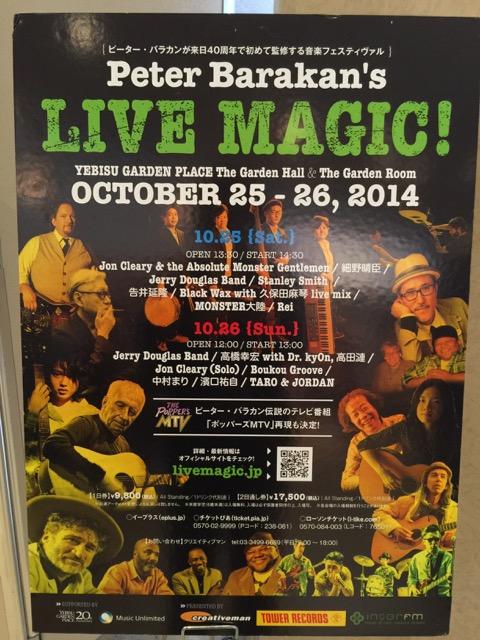 Peter Baraka's Live Magic @ Ebisu Garden Hall