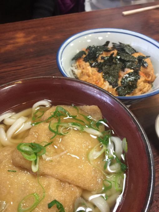 My kitsune udon!!  Love.
