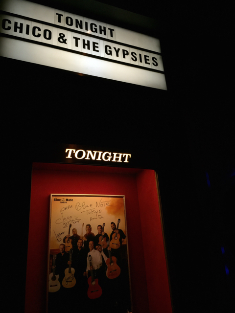 Chico & the Gypsies at Blue Note Tokyo.  One of the bigger French (not Spanish) exports.