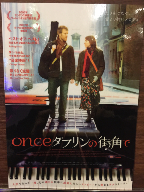 An Irish music film from sometime ago.  The theatrical production is currently on in Tokyo.