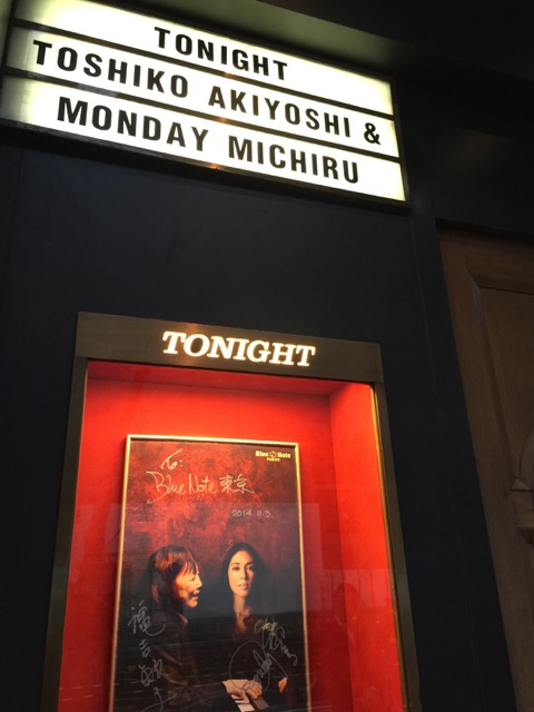 Toshiko Akiyoshi and Monday Michiru @ Blue Note Tokyo