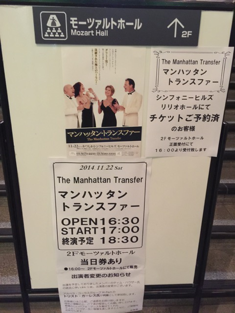 The Manhattan Transfer @ Mozart Hall, Katsushika Symphony Hills