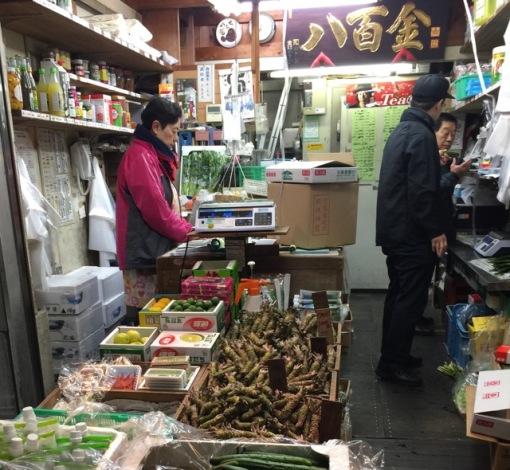 So much fresh wasabi!!