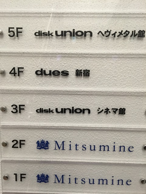 Gyze @ dues Shinjuku/Disc Union