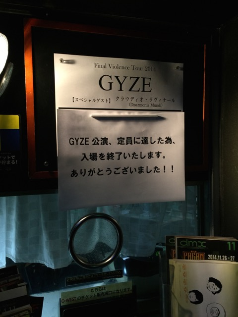 Gyze @ On Air West