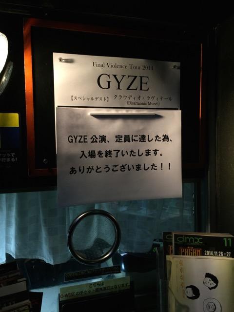 Gyze @ On Air West