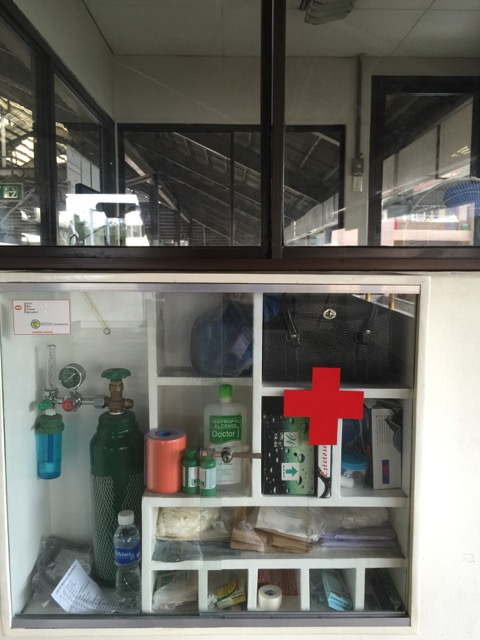 A first aid cupboard on the platform at Central.