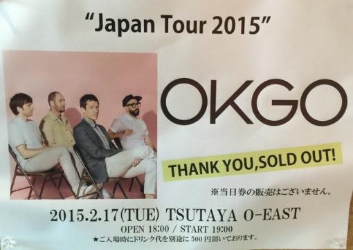 OK Go at On-Air East