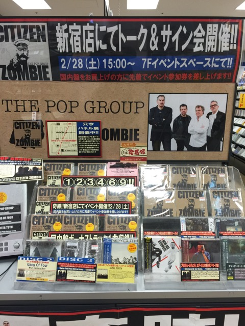 The legendary Pop Group at Tower Records Shinjuku, an in-store event